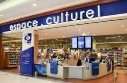 Espace culturel Lerclerc de Tignieu